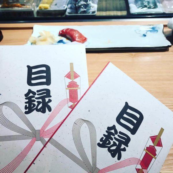 東京 築地 鮨